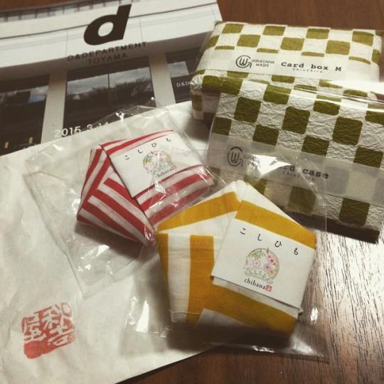 今日はお休み 所用があって富山へ。 せっかくだからと寄り道で可愛いものをお買い上げ♡